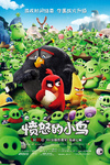 愤怒的小鸟/The Angry Birds Movie(2016)