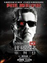 终结者2:审判日/Terminator 2: Judgment Day(1991)