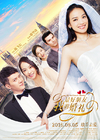我最好朋友的婚礼/My Best Friend's Wedding(2016)
