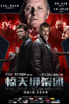 惊天绑架团/Kidnapping Freddy Heineken(2015)