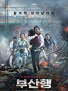 釜山行/Train to Busan(2016)
