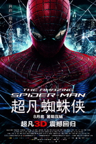 超凡蜘蛛侠/The Amazing Spider-Man(2012)