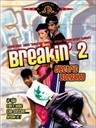 霹雳舞2/Breakin' 2: Electric Boogaloo(1984)