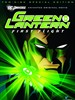 绿灯侠:首次飞行/Green Lantern: First Flight