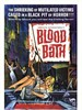 Blood Bath(1966)