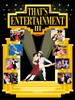 娱乐世界III/That's Entertainment! III(1994)
