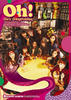 少女时代 Girls' Generation
