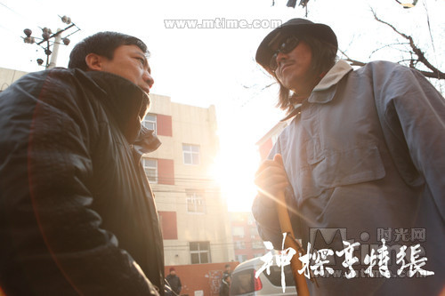 神探亨特张Beijing Blues(2012)剧照 #03