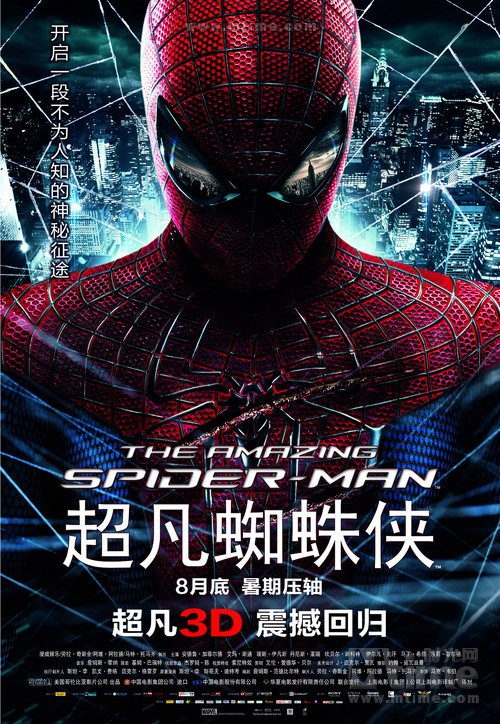 超凡蜘蛛侠The Amazing Spider-Man(2012)海报(中国) #01