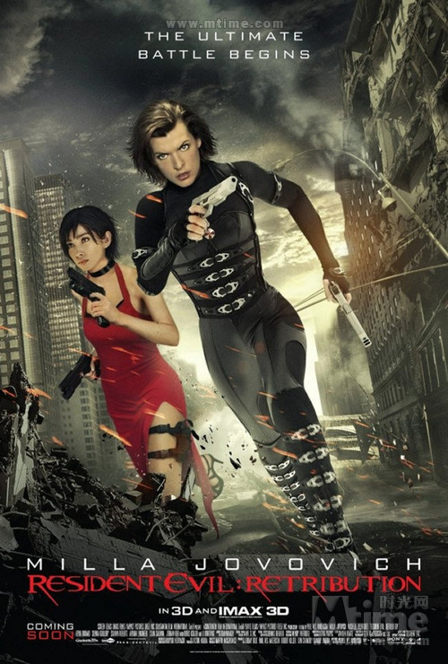 生化危机5:惩罚Resident Evil: Retribution 3D(2012)海报 #02