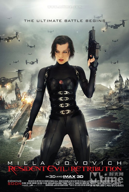 生化危机5:惩罚Resident Evil: Retribution 3D(2012)海报 #01