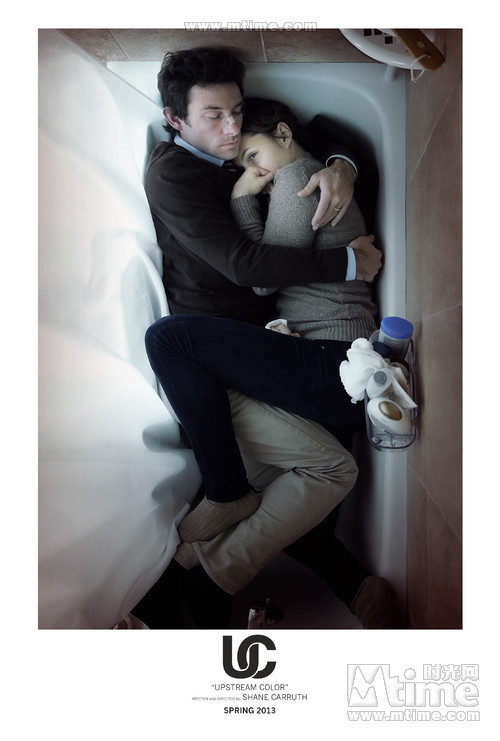 Upstream color(2013)预告海报 #01