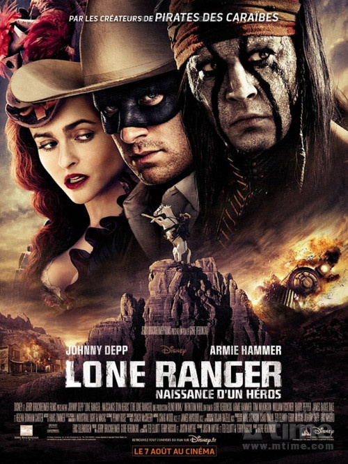 独行侠The lone ranger(2013)海报(法国) #01