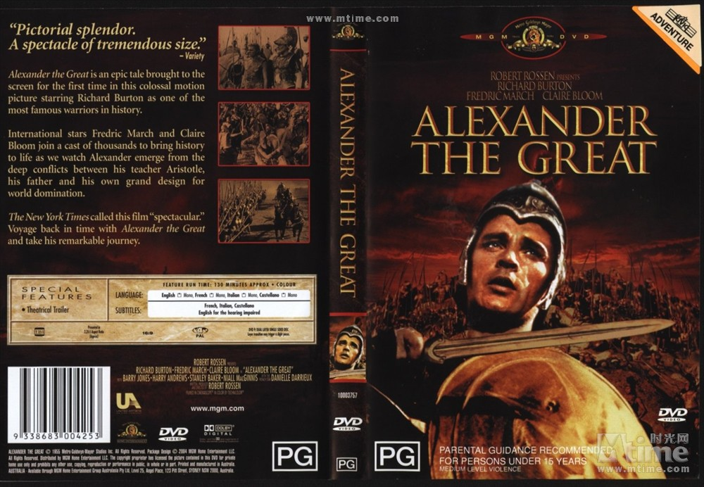 the life and rise to power of alexander the great The new power to the north of greece was the country of macedonia he is remembered as alexander the great alexander did not have time to unify his empire.