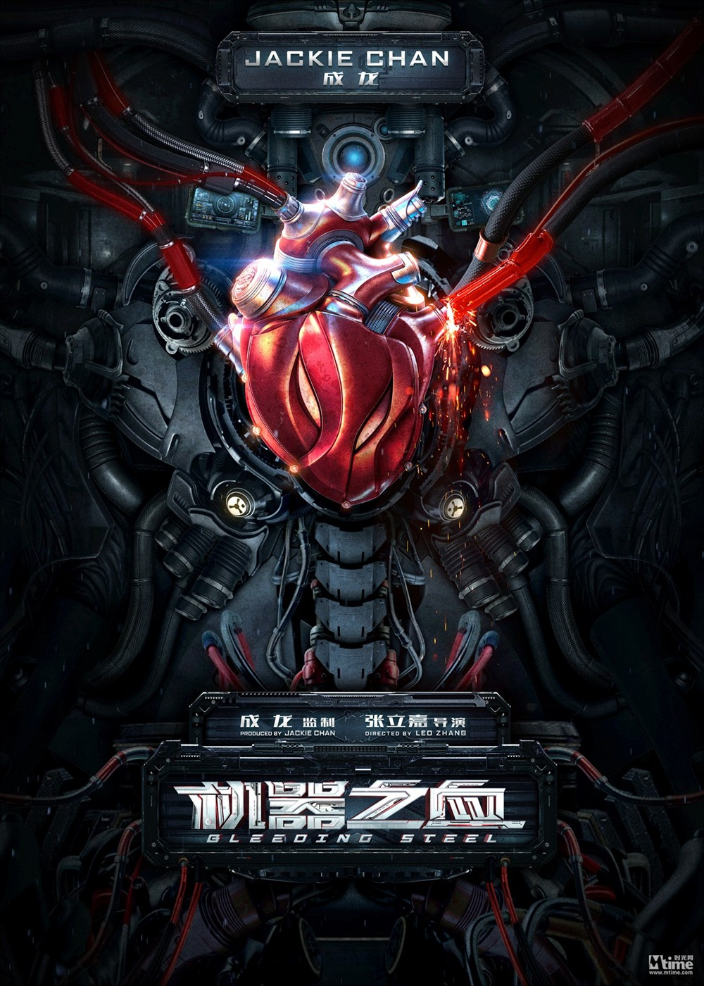 bleeding steel jackie chan movie poster